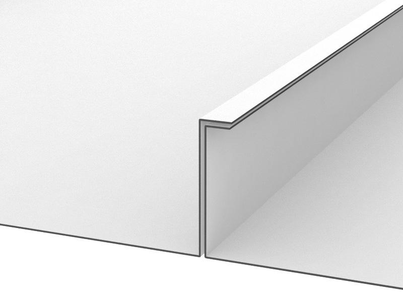 Photo 2 Pour plafond démontable, en acier prélaqué blanc standard, finition lisse, bouts ouverts pour mise en œuvre sur ossature apparente (porteurs T35, profil oméga, cornière de rive ou sur cornière à joints creux). Bac autoportant existe à bord jointif, à joint creux et à recouvrement. Perforé ou non perforé. Utilisation dans les plateaux de bureaux, circulations et paliers ascenseurs, vestiaires, locaux techniques. - SPP-PAI