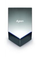 Bizidil DYSON-Sèche mains Dyson Airblade HU02 V Gris